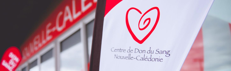Centre-Don-Du-Sang
